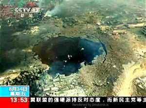 CCTV-Crater-500